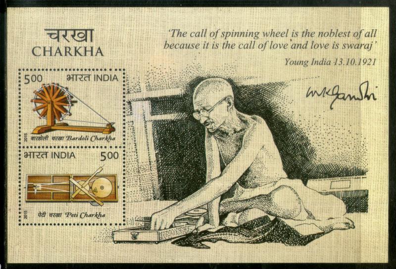 India 2015 Mahatma Gandhi Bardoli Charkha & Peti Charkha