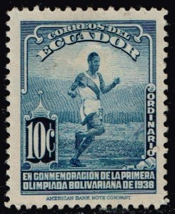 ECUADOR STAMP 1939 Ecuadorean Victories at South American Olympic Games MH/OG