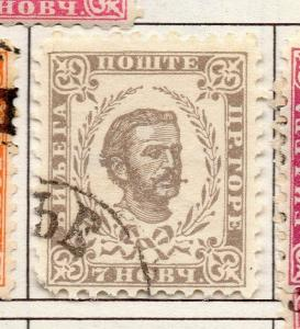 Montenegro 1874-96 Early Issue Fine Used 7n. 182231