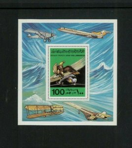 Wholesale Lot Aviation Libya #'s 775 Perf. Souv.Sheet. Cat.57.00 (19 x 3.00)
