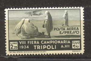 Libya 1934 Fiera Tripoli, Air Special Delicery Scott CE 1, MLH, no faults