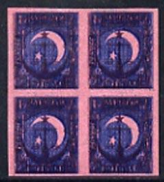 Pakistan 1948 De La Rue proof of 1a blue block of 4 super...