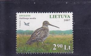 Lithuania  Scott#  848a  Used