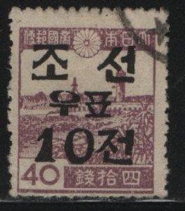 KOREA 57 Used 1946