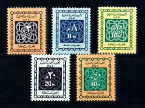 [91557] Egypt 1965 Postage Due Ornaments  MNH