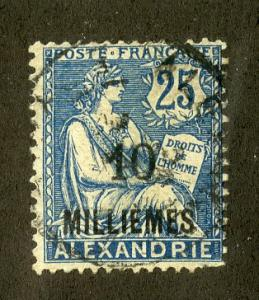 FRENCH OFFICE ABROAD ALEXANDRIA 38 USED SCV $4.25 BIN $1.50 PEOPLE