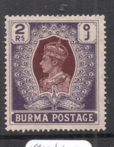 Burma SG 31 MOG (1dkt)