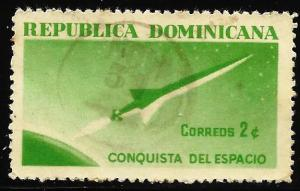 Dominican Republic 1964 Scott# 599 Used