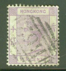 Hong Kong Scott 14 CV $14.50