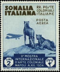 Somalia Scott #C6 Mint