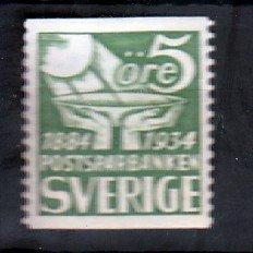 J25632 JLstamps 1933 sweden part of set mh #238 perf 13