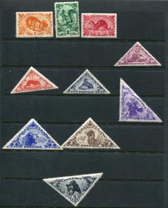 Tannu-Tuva 1935 Sc 61-70 MH 4926