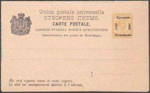 MONTENEGRO 1893 Commem opt postcard unused..................................G160