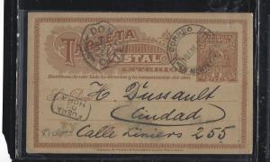 URUGUAY (P0105B)  1899   PSC 2C LOCAL USEAGE