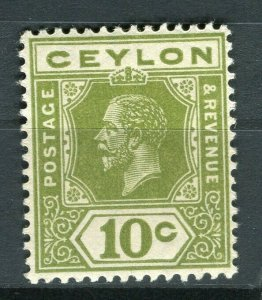 CEYLON; 1912-25 early GV Mult. Crown CA issue fine Mint hinged Shade of 10c.