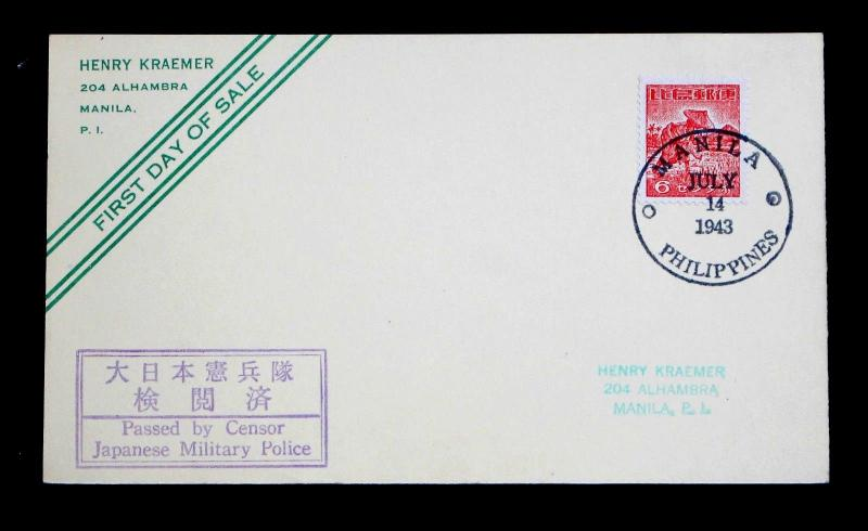 Philippines Sc# N16 FDC Japan Occupation Kraemer Cacheted Censor Mark