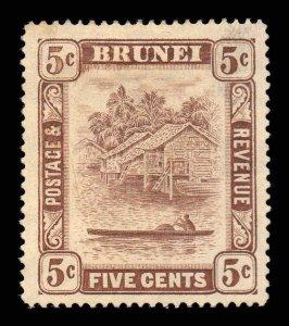 Brunei 1924 KGV 5c chocolate 5c retouch SG 68a unused CV £325