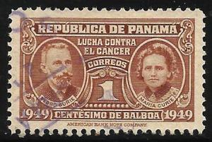 Panama Postal Tax 1949 Scott# RA30 Used