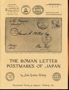 The Roman Letter Postmarks of Japan + Addenda  - ISJP monograph 7 1979