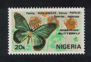 Nigeria Nigerian Butterfly Iterus zalmoxis 1v 20k SG#439