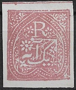 1875 Jind 7 thick blue paper 1a MHR