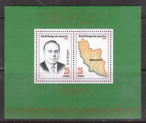 Azerbaijan #394b Very Fine Never Hinged Souvenir Sheet