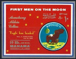 MAMAMA Mi BK 37 SS MNH  CV $8.75  BIN $5.00 APOLLO 11