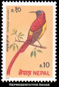 Nepal Scott 367 Mint never hinged.