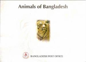 Bangladesh 1974-77 Bengal Tiger Deer Bear Leopard Elephant Bison Wildlife Ani...