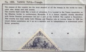 1936 Tannu Tava Bear SC# 81 Used