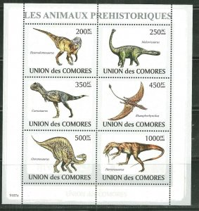 Comoro Islands MNH S/S Dinosaurs 2009 6 Stamps