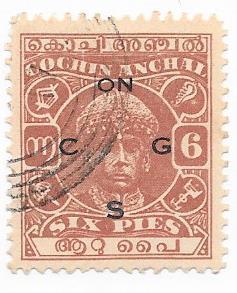 India - Cochin #O51a  1a red brown  (U) CV $1.50