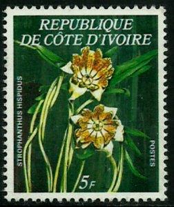 Ivory Coast #447A Used Stamp - Flowers (a)