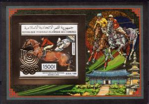 Comoro Islands 1989 Sc#699 P. Durand Jumping/Space/Polo Players Gold SS IMPERF.