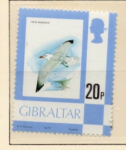 Gibraltar 1977 QEII Early Issue Fine Mint Unmounted 20p. NW-99232