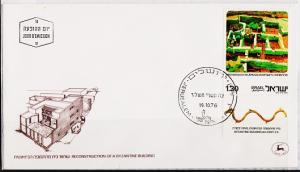 Israel. 1976 FDC. I£1.30 S.G.643 Fine Used