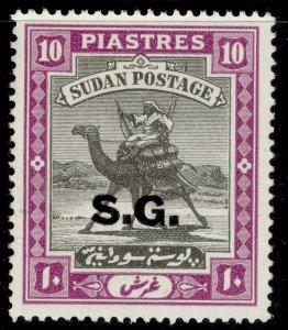SUDAN GVI SG O41, 10p black & reddish purple, M MINT. Cat £65.