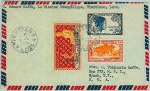 94664  - LAOS - Postal History - AIRMAIL  COVER  to  USA 1955 - BUDDHA Art