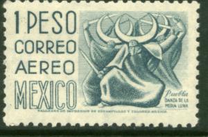 MEXICO C214 $1P 1950 Definitive 2nd Printing wmk 300 HORIZ. UNUSED, H OG. F-VF