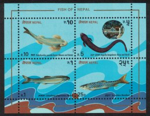 Nepal Fishes MS 1993 MNH SG#MS553