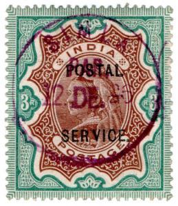 (I.B) India Revenue : Postal Service 3R