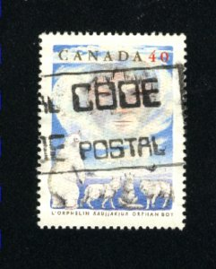 Can #1335   used VF 1991 PD