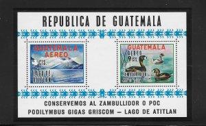BIRDS - GUATEMALA  #C448a  MNH