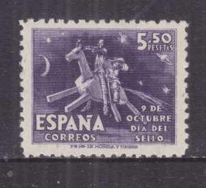 SPAIN, 1947 Stamp Day, Don Quixote 5p.50 Violet, mnh.