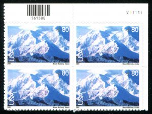 US Plate Block Stamp Scott# C137 Mt. McKinley 80¢  2001  MNH Top Right Position