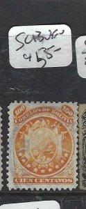 BOLIVIA  (P1606B)    SC 13   VFU