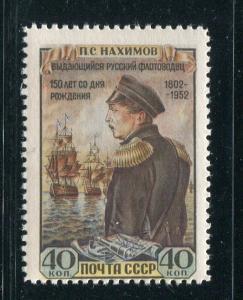 Russia #1639 mint - Make Me An Offer