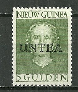 1962 UN Temporary Authority West New Guinea (UNTEA) 19a 5G Queen Juliana MLH