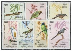 Cambodia - Birds On Stamps 470-6