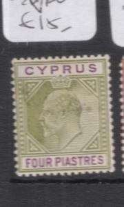Cyprus SG 66 VFU (6dof)